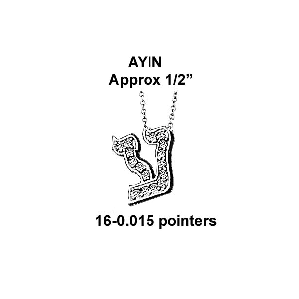 Hebrew Ayin Small Stock # Ayin Small