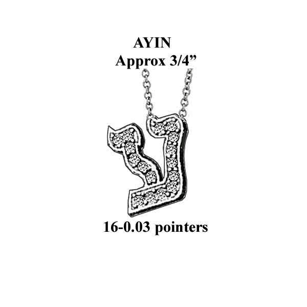 Hebrew Ayin Large Stock # Ayin Large