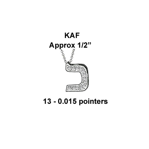 Hebrew Kaf Small Stock # Kaf Small