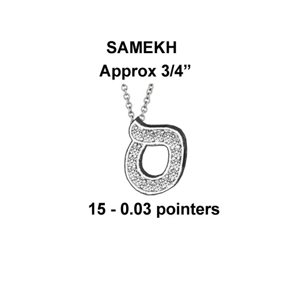 Hebrew Samekh Large Stock # Samekh Large