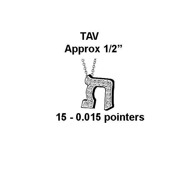 Hebrew Tav Small Stock # Tav Small