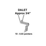 Hebrew Dalet Large Stock # Dalet Large